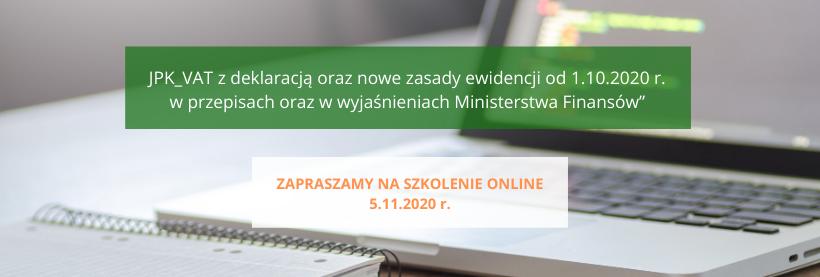 Tadeusz Moczuło, szkolenie z Moczuło, JPK VAT szkolenie, szkolenie online z JPK, szkolenie z VAT, zmiany w VAT, nowy JPK