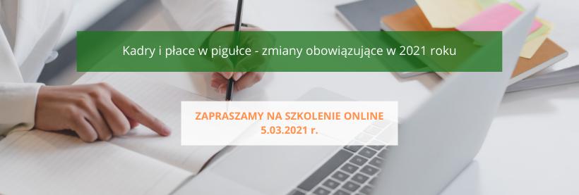 kadry i płace, szkolenie kadrowo-płacowe, szkolenie kadrowe, szkolenie płacowe, szkolenie z prawa pracy, szkolenie online, szkolenie z Andrzejem Ponczkiem, Andrzej Ponczek